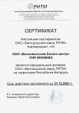 Сеялка зерновая– «Меркурий СЗТ-6» (Ширина междурядий 12, 5см) Волковыск
