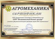 Культиватор для предпосевной обработки почвы КПУ-6, 8, 10, 12. Волковыск