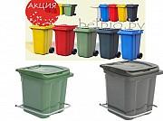 Бак мусорный 60 литров Разак Минск