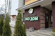 Сдается комната Минск