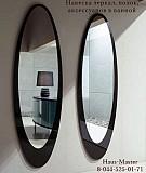 Навеска полок, зеркал, аксессуаров в ванной. Минск. Минск