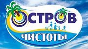 Грузчик-комплектовщик/ кладовщик Минск