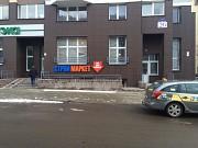Сдача офиса в аренду Минск