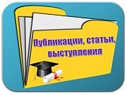 Помощь педагогу ДОУ Гомель