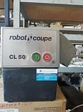 Овощерезка Robot Coupe CL 50 Минск