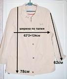 Куртка бежевая с карманами на замке, новая, р.50-52 Брест