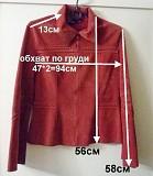 Курточка бордовая бархатная, р.44-46 Брест