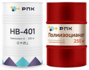 РПК НВ-401 Минск