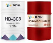 РПК НВ-303 Минск