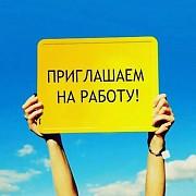 Требуются разнорабочие Минск