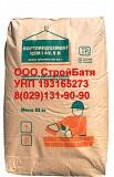 Цемент по 25-50 кг Минск