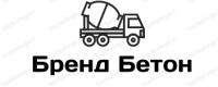 "ООО ""Бренд Бетон"""